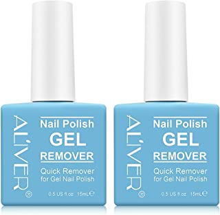 Sponsored Ad - Magic Nail Polish Remover, Professional Fast Removes Soak-Off Gel Nail Polish within 3-5 Minutes, Protect Y...