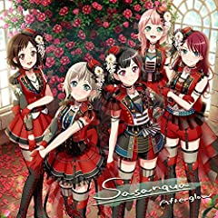 Afterglow「I love your way!」のCDジャケット