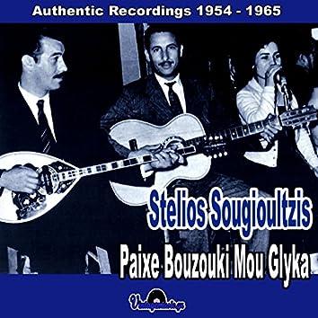 Paixe Bouzouki Mou Glyka (1954-1965)