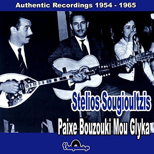 Stelios Sougioultzis