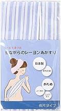 くーる&ほっと 昔ながらのレーヨンあかすり 日本製(群馬県で製造) 長尺 3枚組 (青)