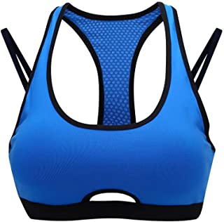 Yoga Bra Double Shoulder Strap Design Shockproof Vest Quick-drying Women's Sports Bras