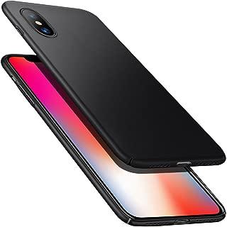 iPhone X 修身款 哑光黑色 2147MBLK
