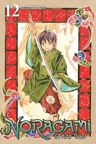 Noragami: Stray God Vol. 12 (English Edition)