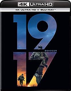 1917 命をかけた伝令 4K Ultra HD+ブルーレイ[4K ULTRA HD + Blu-ray]