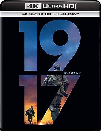 【Amazon.co.jp限定】1917 命をかけた伝令 4K Ultra HD+ブルーレイ(ビジュアルカード付)[4K ULTRA HD + Blu-ray]