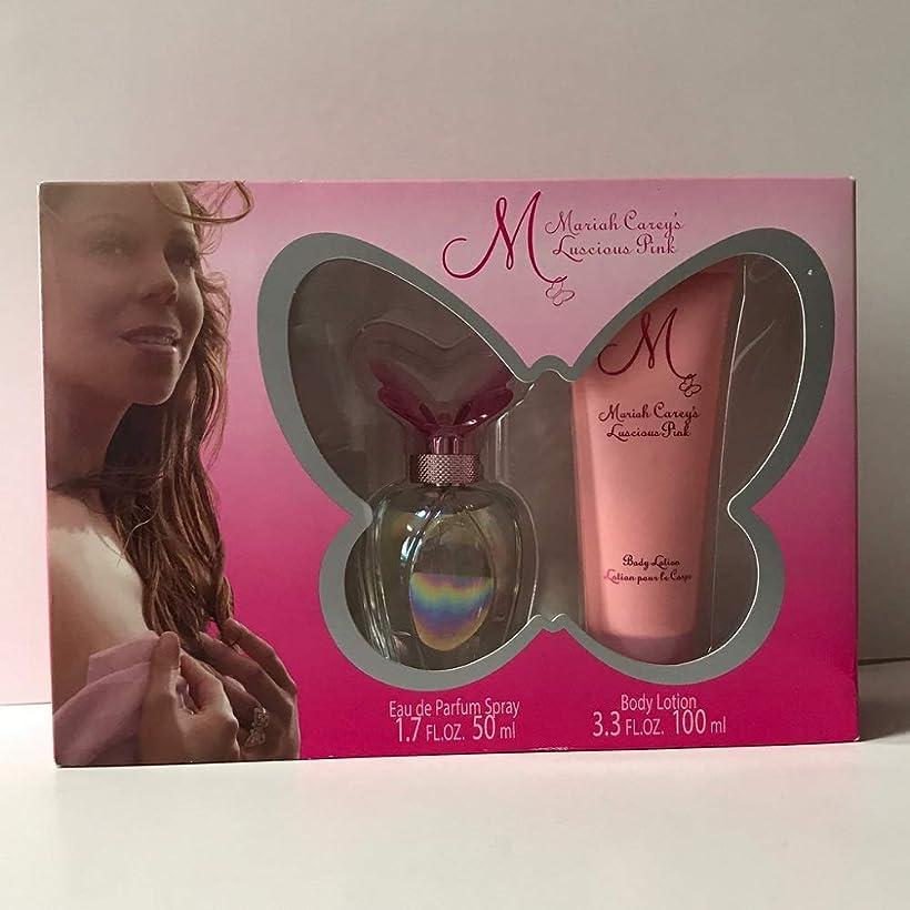 """反逆者退屈クックギフトセット """"マライアキャリー-Luscious Pink"""" GiftSet MariahCarey-LusciousPink [並行輸入品]"""