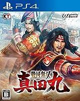 戦国無双 ~真田丸~  - PS4