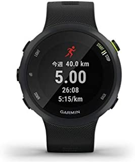 GARMIN(ガーミン) ForeAthlete 45 心拍 歩数 防水 軽量【日本正規品】