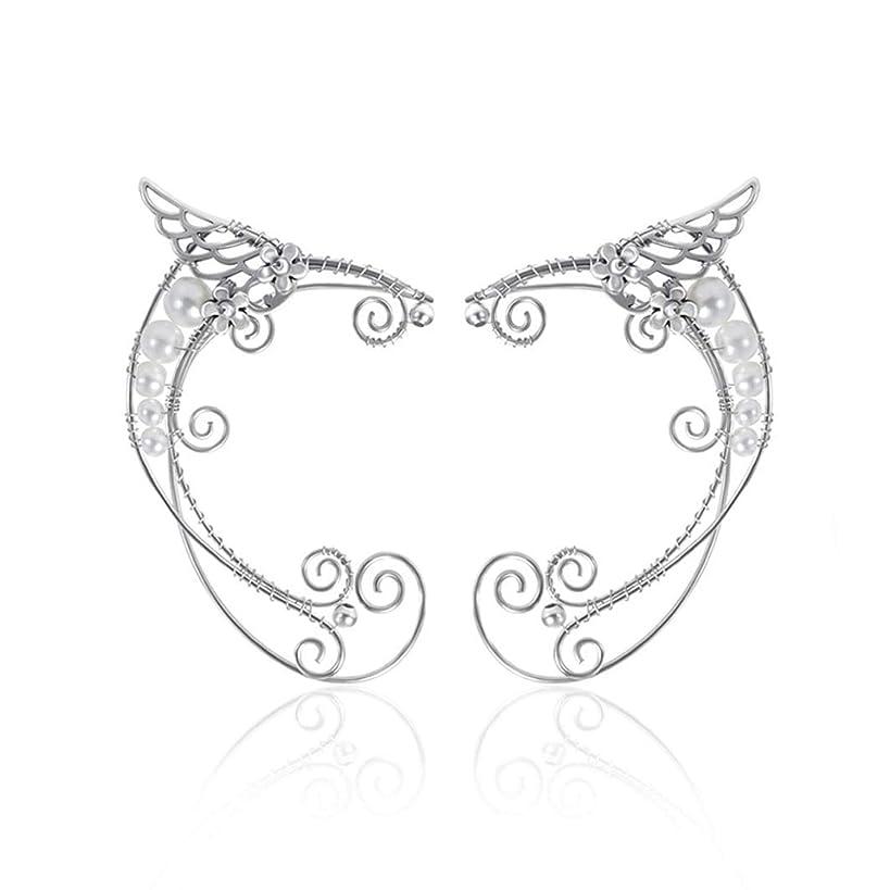Yolmina Elf Ear Cuffs, Handmade Clip-on Earrings - Pearl Wing Tassel Filigree Elven Earrings for Women - Fantasy Fairy Halloween Costume, Cosplay, Wedding, Handcraft