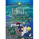 魔女の宅急便 / Kiki's Delivery Service [DVD] [Import]