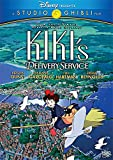 Kiki's Dilivery Service Blu-ray and DVD