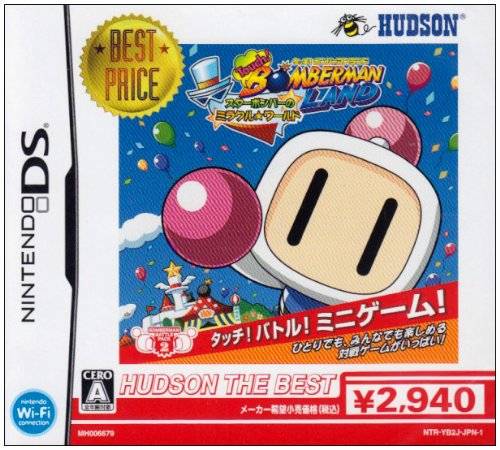 Touch! Bomberman Land: Star Bomber no Miracle * World (Hudson the Best) [Japan Import] by HUDSON SOFT