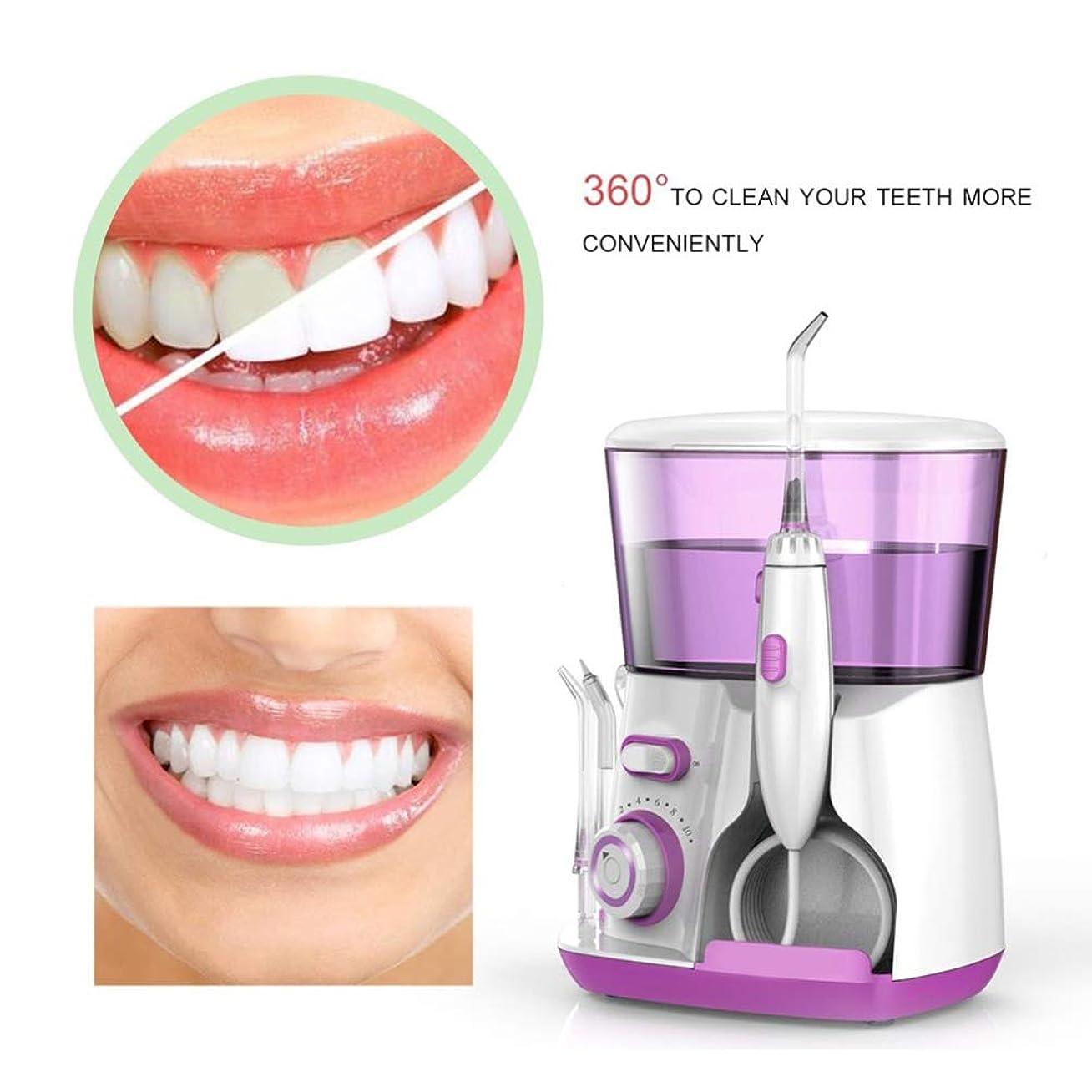 同封する十一味口腔洗浄器、IPX7防水プロフェッショナル歯科用口腔洗浄器、スプレーノズル5個、調整可能なギア位置10個,Purple