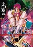 Figures (光彩コミックス)