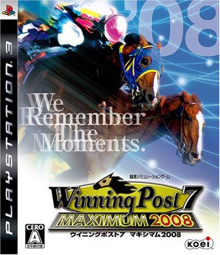 Winning Post 7 Maximum 2008 (japan import)