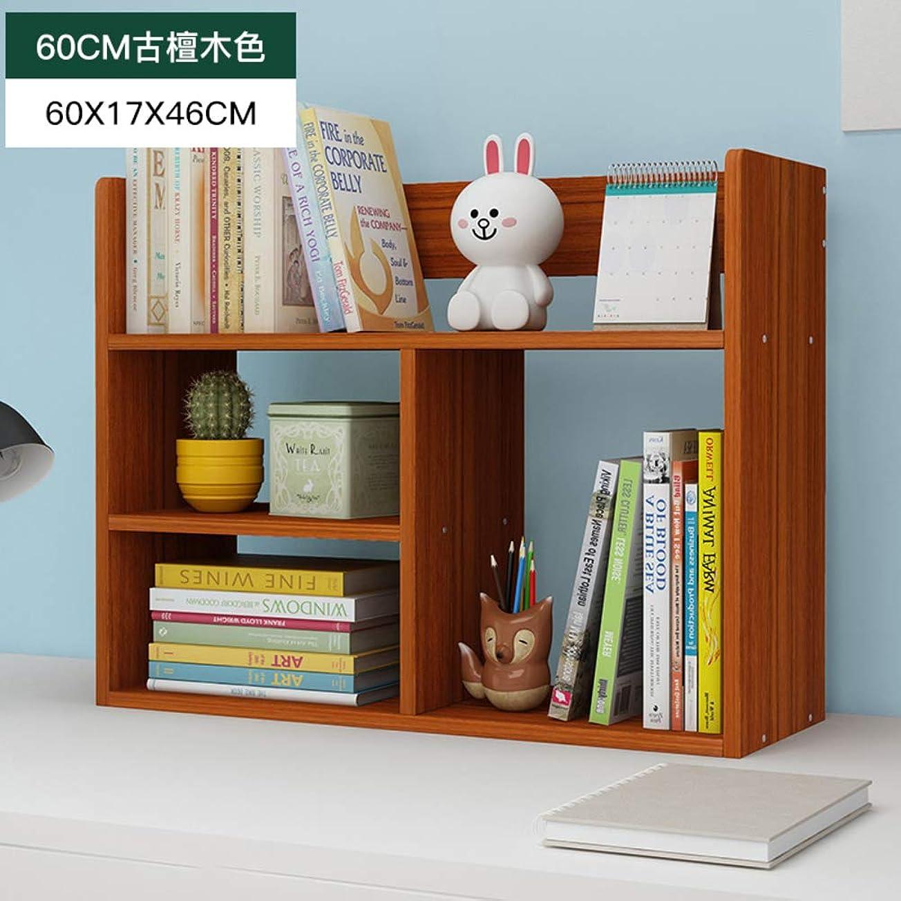 八広々としたうっかり木材 デスクトップ 者 オフィス ストレージ ラック, 自然 陳列棚 誕生日プレゼント, 多目的 本棚 の オフィスとホーム-褐色 60x17x46cm