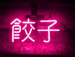 New Restaurant Shop Neon Sign Dumplings In Chinese Businese Neon Light Wall Sign Sculpture 12