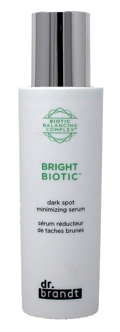印象的な病院そんなにドクターブラント Bright Biotic Dark Spot Minimizing Serum 50ml/1.7oz並行輸入品