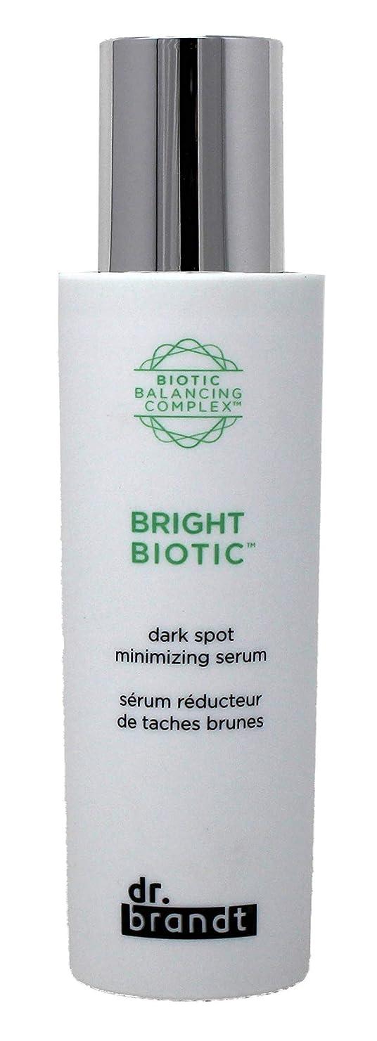 リンク四半期有効ドクターブラント Bright Biotic Dark Spot Minimizing Serum 50ml/1.7oz並行輸入品
