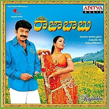 Raja Babu (Original Motion Picture Soundtrack)