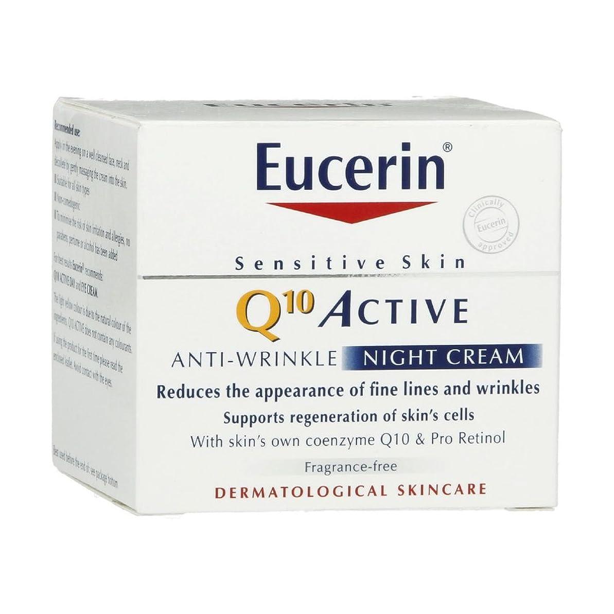 愛国的なセッティング勇者Eucerin Q10 Active Night Cream 50ml [並行輸入品]