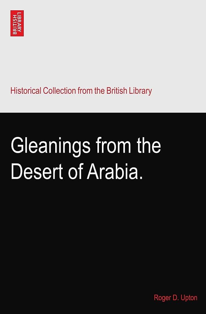 割り込み協力する仮称Gleanings from the Desert of Arabia.