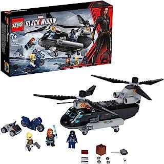 レゴ(LEGO) スーパー・ヒーローズ ブラック・ウィドウのヘリコプター・チェイス 76162