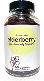 Kids Natural Elderberry Immunity Support Gummies with Vitamin C & Zinc, Gluten Free, Vegetarian, 60 Gummies