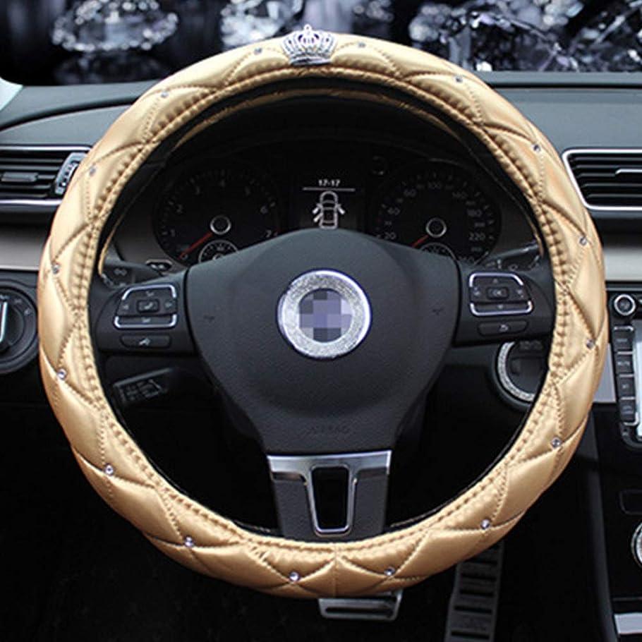 大佐自伝クーポンBTXXYJP 車 ステアリング ホイールカバー メンズ ファッション 細工 ラインストーン ゴールド ハンドルバー セット カーアクセサリー 直径38CM