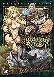 Dragon's Crown Vol.1