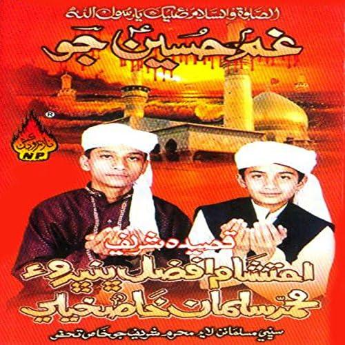 Ahtisham Afzal Bhanbro, Muhammad Suleman