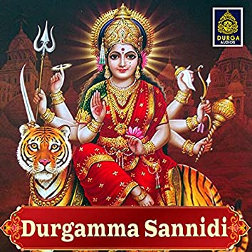 Durgamma Sannidi