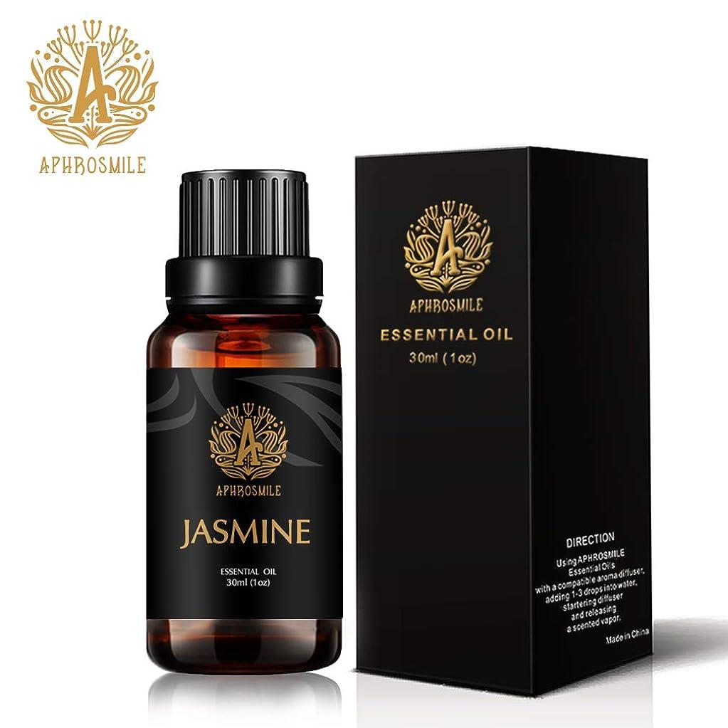 新しさ旅行者どう?Aphrosmile アロマ エッセンシャル オイル 、1 オンス - 30ML アロマ エッセンシャル オイル 香り 用 ディフューザー 、加湿器 、マッサージ 用 治療 用 グレード 香り エッセンシャル オイル 、ホーム 。 ジャスミン