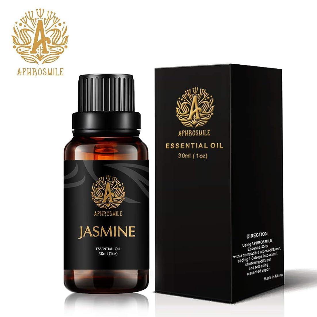 珍味砂利ポケットAphrosmile アロマ エッセンシャル オイル 、1 オンス - 30ML アロマ エッセンシャル オイル 香り 用 ディフューザー 、加湿器 、マッサージ 用 治療 用 グレード 香り エッセンシャル オイル 、ホーム 。 ジャスミン
