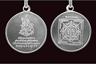 Mahamritunjaya Yantra Pendant in Pure Silver 999 Blessed and Energised