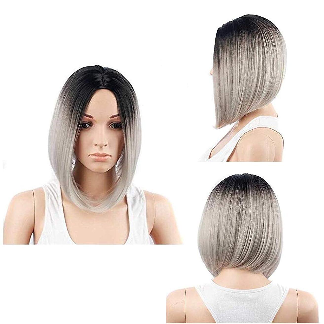 URPRIME Short Bob Hair Wigs 12