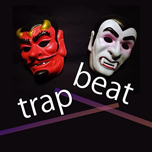 Trap Beats For Dark Maria ~Best Of 2017~ by LGC TRAP BOYZ on