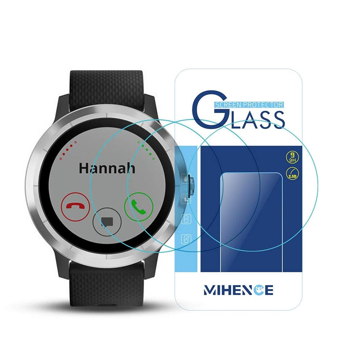 壮大なネブメダリスト(3枚) (ガーミン) Garmin Vivoactive 3 保護フィルム,MIHENCE 9H ガラス保護フィルム 対応 ガーミン Vivoactive 3 Smartwatchスマート腕時計 2.5Dラウンドエッジ ウォッチ指紋防止保護膜