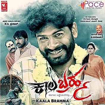 Kaala Brahma (Original Motion Picture Soundtrack)