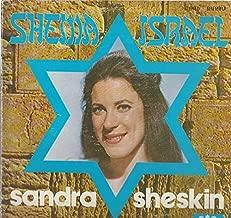 Sandra Sheskin: Shema Israel LP VG++/NM USA Messianic Music NR5263-1