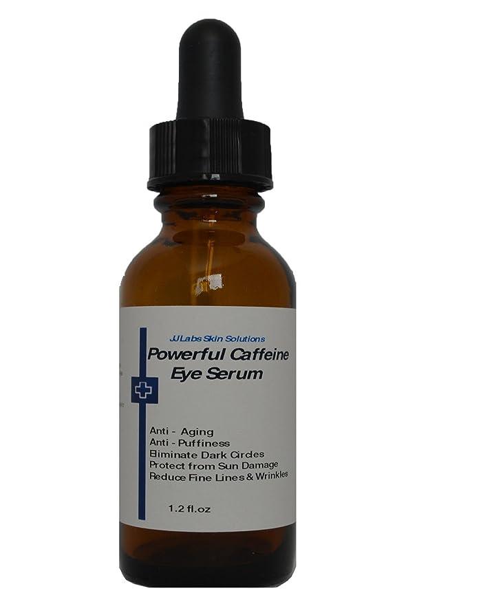あたたかい独立してバイオレット強力カフェイン目のくま、腫れ、しわ向け化粧品 110g