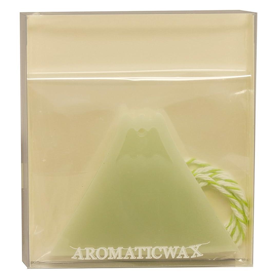 おめでとう鈍い請負業者GRASSE TOKYO AROMATICWAXチャーム「富士山」(GR) レモングラス アロマティックワックス グラーストウキョウ