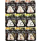 【タイムセール】尾西食品 長期保存対応 携帯おにぎり 鮭・五目おこわ・わかめ 3個×3種アソート 387gが激安特価!
