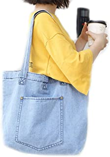 Simple Harajuku Style Canvas Bag, Versatile Fashion Denim Handbag, Casual Retro Student Shoulder Bag