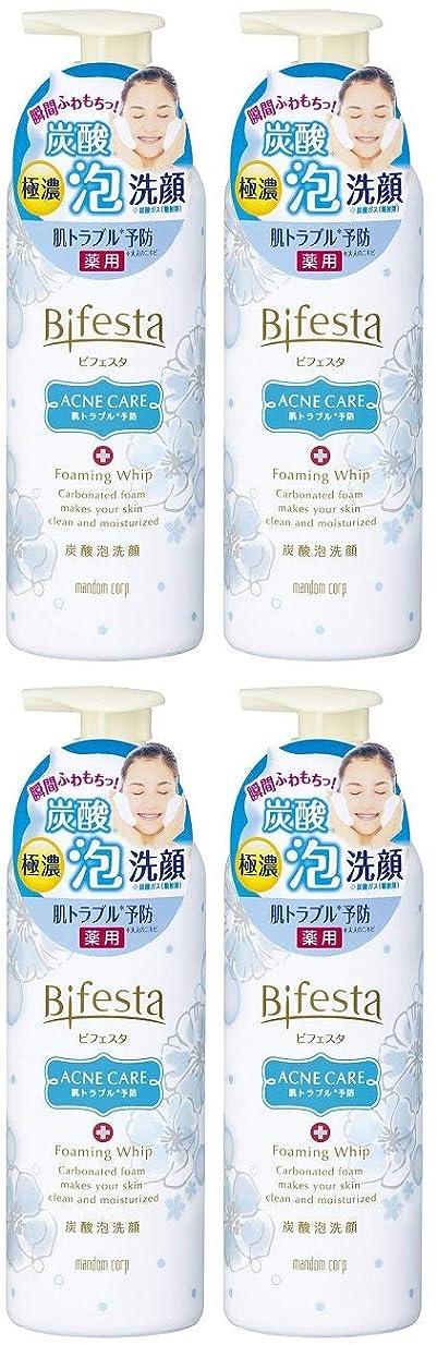 同行するシガレット環境【まとめ買い】ビフェスタ 泡洗顔 コントロールケア 180g(医薬部外品)×4個
