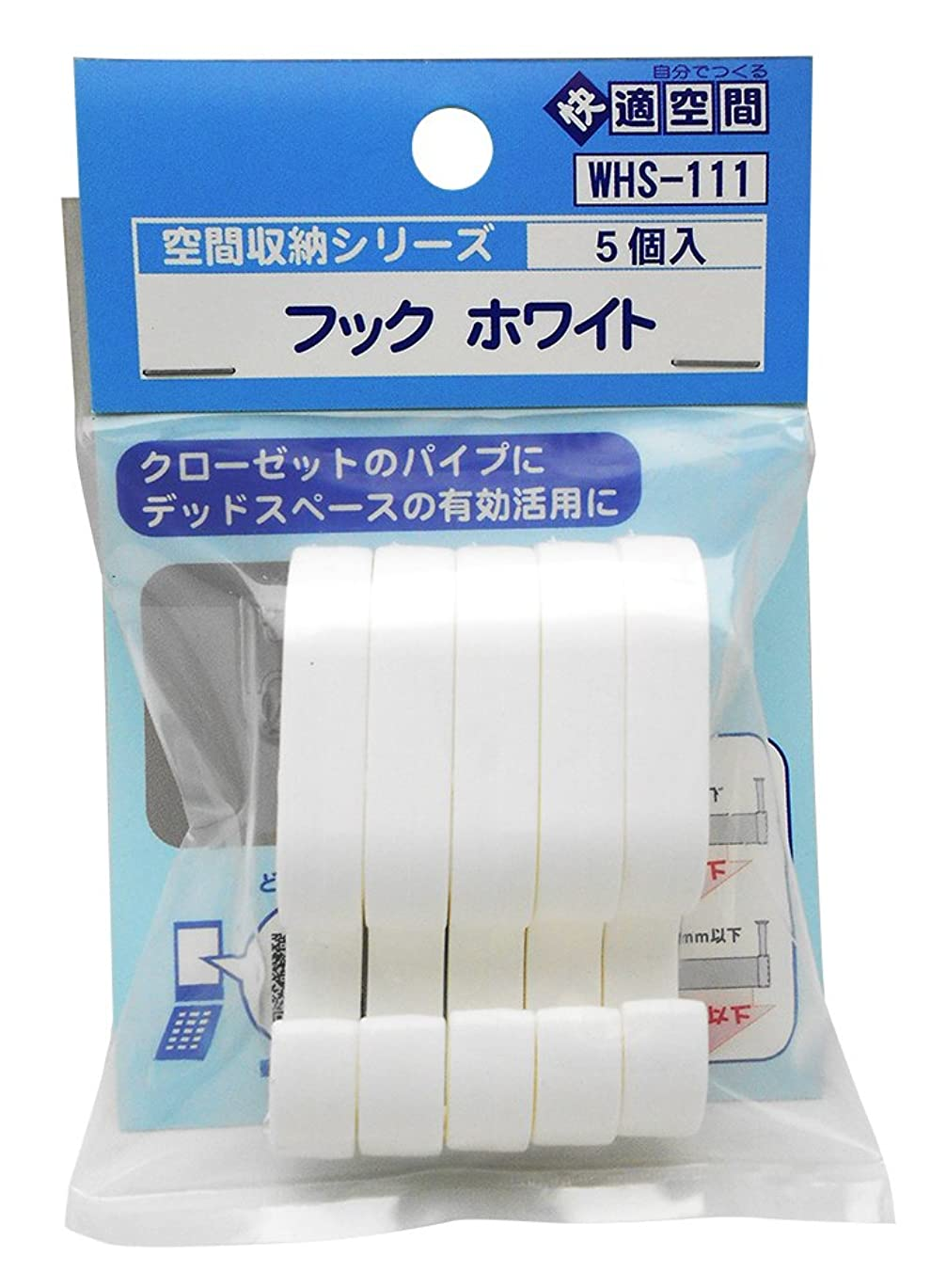 連続的指導する必要ないWAKI フック ホワイト 5個入 白 WHS-111