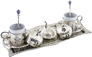 Clover Design Brass Premium Turkish Greek Arabic Coffee Espresso Serving Set for 2,Cups Saucers Lids Tray Delight Sugar Dish 11pc (Silver)