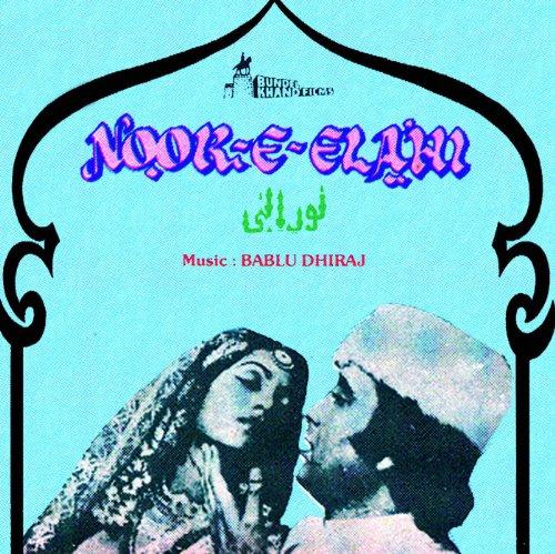 Koi Hame Basale Apne Dilo Jigar Mein (Noor-E-Elahi / Soundtrack Version)