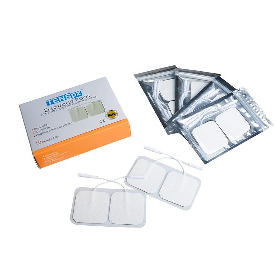 陰気シマウマ湿気の多いTens pz 粘着パッド 低周波用 5 * 5cm電極パッド ,5袋,4枚入り/袋